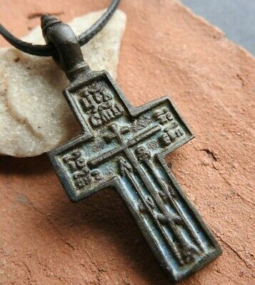Bronze medieval cross with a prayer of the 16-18th century