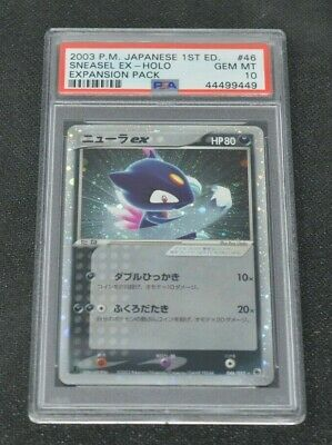 Pokemon Japanese Sneasel EX Expansion Pack 1st Edition 046/055 PSA 10 GEM MINT