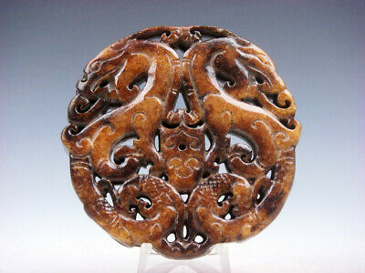 Old Nephrite Jade Stone Carved LARGE Pendant 2 Dragons & 2 Phoenix #12171915