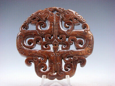 Old Nephrite Jade Stone Carved LARGE Pendant Double Curly Dragons #12171913