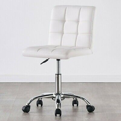 Swivel Office Chair Adjustable PU Leather Small Home Computer Desk Stool White