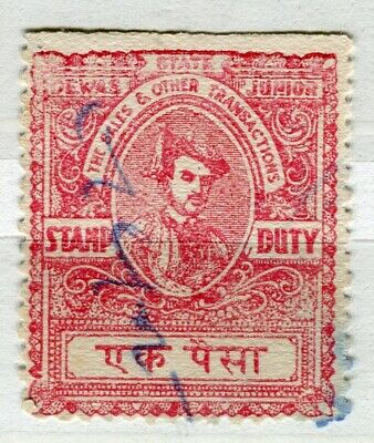 INDIA; STATE DEWAS early 1900s local Stamp Duty Revenue issue fine used value