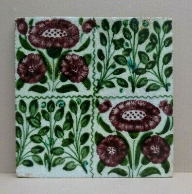 Original Antique William De Morgan Pottery Tile - Arts And Crafts Daisy