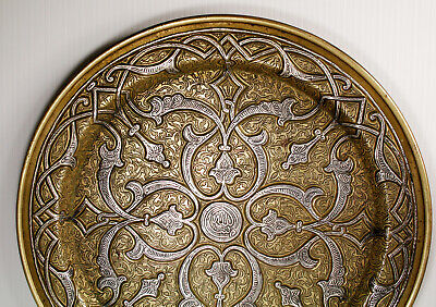 Large Antique-Islamic~Mameluk-Engraved Cairoware Silver Inlaid Brass Tray