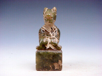 Old Nephrite Jade Carved HongShan Culture Seal Paperweight Sculpture #10241901