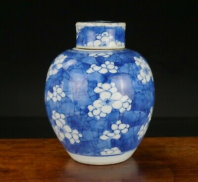 Chinese Antique Blue and White Porcelain Vase and Lid KANGXI c1662-1722