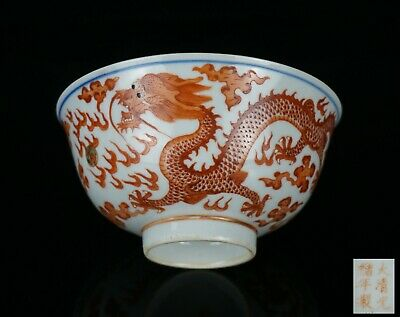 Chinese Antique Blue and White Iron-Red Gilt Dragon Bowl GUANGXU Mark & Period