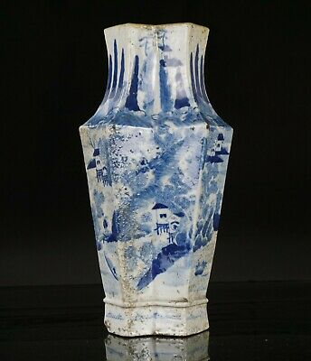 Large Antique Chinese Blue and White Calligraphy Porcelain Double Vase 19th C