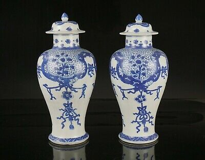 LARGE Pair Antique Chinese Blue and White Porcelain Shipwreck Vases & Lid 17th C