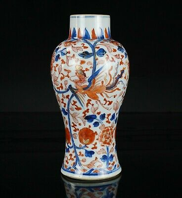 Chinese Antique Iron-Red Blue and White Gilt Phoenix Vase 18th Century QING