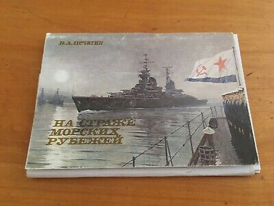 Vintage Russian Navy set of 14 Cards Paintings of Ships Battles Army