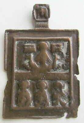 RUSSIAN ICON COPPER BRONZE RARE ANTIQUE 17th century