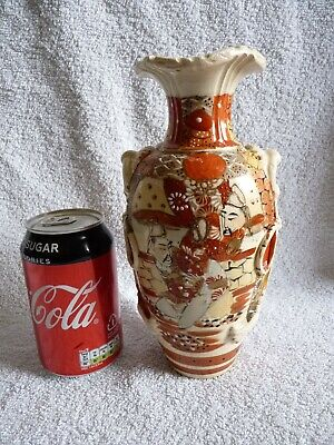 "Antique Japanese Vase with figures – 9 ½"" tall – c.1890 - Meiji period"