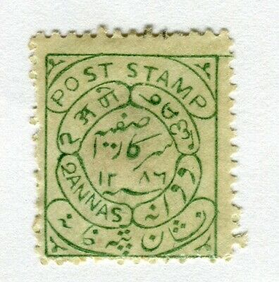 INDIAN STATES; HYDERABAD 1870 early classic local issue Mint hinged 2a. value