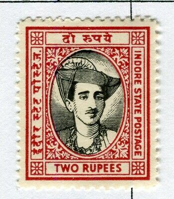 INDIAN STATES; INDORE 1940-46 early local issue fine Mint. 2R. value
