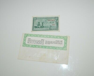Lao / Laos 1 Kip ND (1957) UNC > First Banknote