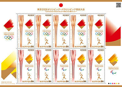 Tokyo 2020 Stamp Olympic Paralympic Games Torch Relay Greeting stamp