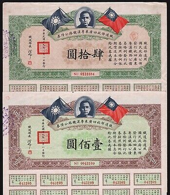 1930 China: Canton Hankow Railway, $40 and $100 - Lot of 2