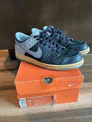 Dunk SB Low Cement Elephant Keychain WITH LACES XI 11 III 3 Patent