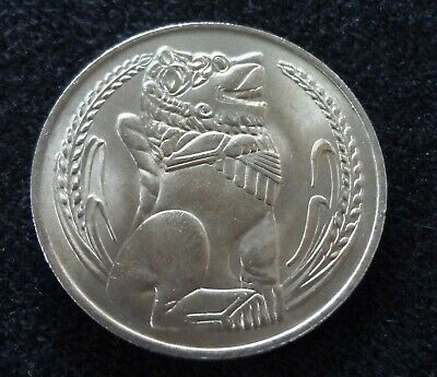 Singapore 1967 1 One Dollar BU Coin 1st. Year Strike LION