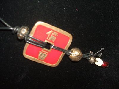 Chico's Chinese Pendant Necklace-Older Piece