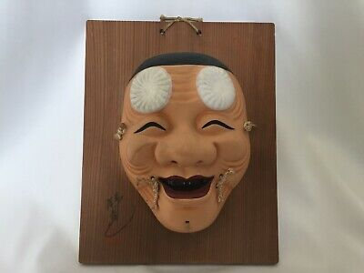 Japanese vintage Pottery Noh mask okina ornament Wall hanging Noh Kagura