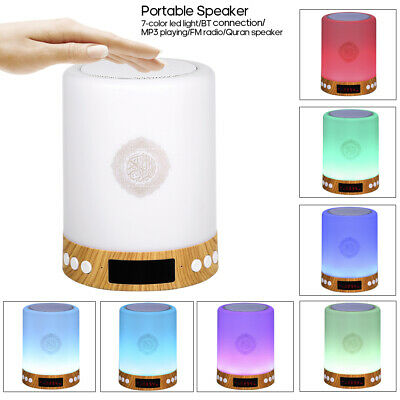 SQ-515P Portable Wireless Bluetooth Quran Speaker FM MP3 Player LED Light G7Z2