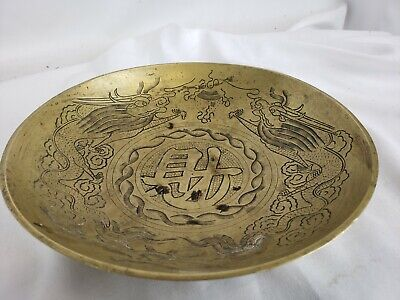 Superb antique chinese brass/bronze dragon decorated bowl