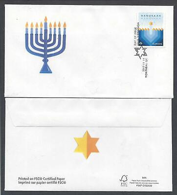 2017 Hanukkah Ltd FDC with RECALLED Booklet stamp