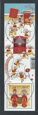 2020 Year of the Rat Souvenir Sheet First Day Cancel