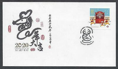 2020 Year of the Rat Limited FDC with P stamp from Booklet