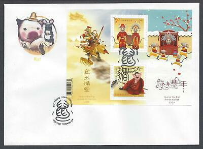 2020 Year of the Rat Limited FDC with Transitional Souvenir Sheet