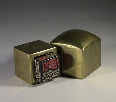 Antique Chinese Bronze Dice Seal Box & Cover
