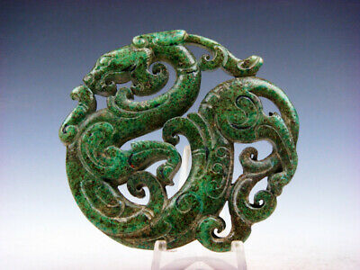 Old Nephrite Jade Stone Carved LARGE Pendant Culry Dragon Mouth Open #03222006