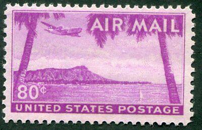 US  C46   Beautiful  Mint  NEVER  Hinged  AIR MAIL  Issue  UPTOWN