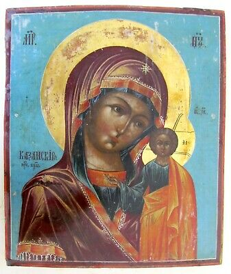 RUSSIAN ANTIQUE ICON of KAZAN VIRGIN SOTHEBY'S PROVENANCE HIGH QUALITY