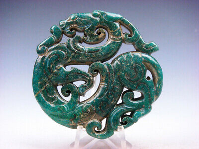 Old Nephrite Jade Stone Carved LARGE Pendant Furious Curly Dragon #03252002