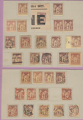 N°85 Lot Obliterations Timbre Stamp Briefmarken