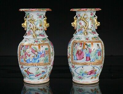 PAIR Antique Chinese Canton Famille Rose Porcelain Handled Vases c1840 QING