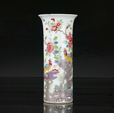 Antique Chinese Famille Rose Porcelain Pheasant Sleeve Vase 18th/19th C QING