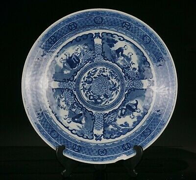 LARGE Antique Chinese Blue and White Porcelain Plate 19th C QING 37cm / 14.5''
