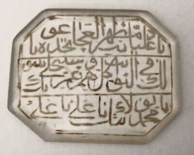 Antique Islamic Crystal Intaglio For Pendant With Inscription In Great Condition