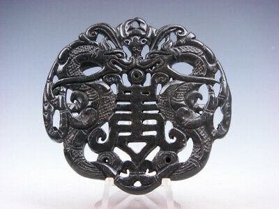 Old Nephrite Jade Stone Carved LARGE Pendant Flying Bat & 2 Dragons #03262001
