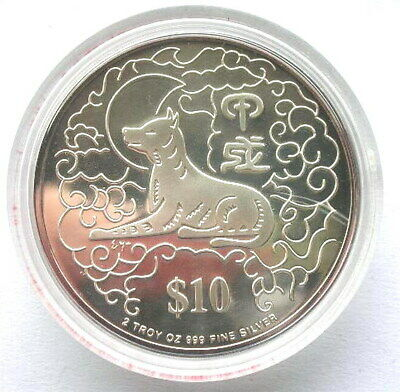 Singapore 1994 Year of Dog 10 Dollars 2oz Piedfort Silver Coin,Proof