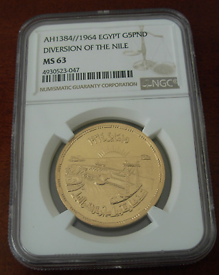 Egypt 1964 Gold 5 Pounds NGC MS63 Diversion of The Nile