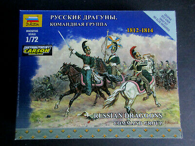 Russian Dragoons of Peter I 1701-1721 Russische Dragoner  1:72 Zvezda 8072 Neu
