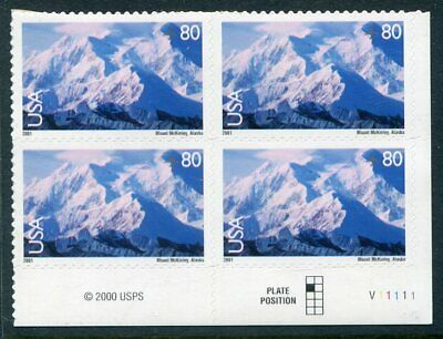 US  C137  Beautiful  Mint  NEVER  Hinged AIR  MAIL Plate  Block  UPTOWN