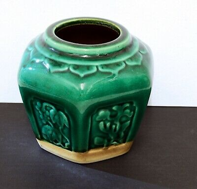 Antique Green Glazed Pottery Oriental Ginger Jar with Floral / Foliage Panels.