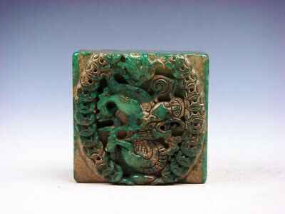 Old Nephrite Jade Stone Carved Seal Paperweight Curly Dragon & Coins #03292001