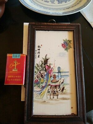 Fine Old Chinese 19th/20th Porcelain Famille Rose Plaque Beauty Scholar Art